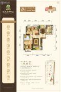 武汉恒大翡翠华庭3室2厅1卫109平方米户型图