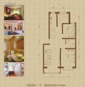 公元仰山2室2厅1卫97平方米户型图