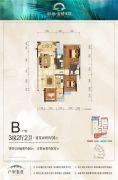 彰泰・金桥水岸3室2厅2卫91--107平方米户型图