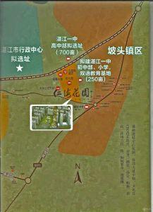 仁海・海东国际
