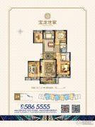 新乡宝龙广场4室2厅2卫126平方米户型图