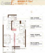 新城�Z悦城2室2厅1卫79平方米户型图