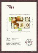 十二号院3室2厅1卫120平方米户型图