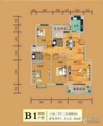 巴黎春天A区3室2厅2卫121平方米户型图