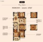 椒兰郡4室2厅2卫127平方米户型图