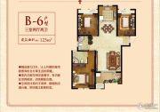 浙信・上河3室2厅2卫123平方米户型图