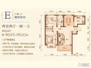 紫金江尚2室2厅1卫90--95平方米户型图