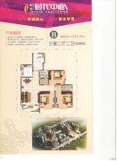 恒德时代中心3室2厅2卫114平方米户型图