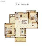 汇悦天地2室2厅1卫87--92平方米户型图