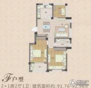路劲・城市主场2室2厅1卫99平方米户型图