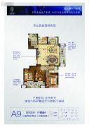 楚天都市・朗园3室2厅2卫145平方米户型图