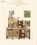 路劲蠡湖院子4室3厅4卫305平方米户型图