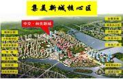 中交和美新城规划图