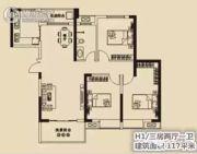 嘉业・城市花园3室2厅1卫117平方米户型图