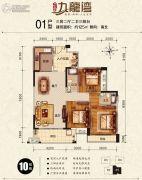 中金城投・九龙湾3室2厅2卫125平方米户型图