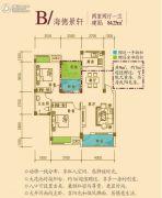 中央美地2室2厅1卫84平方米户型图