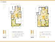 华润二十四城3室2厅2卫138平方米户型图