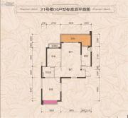 资阳・恒大城2室2厅1卫89平方米户型图