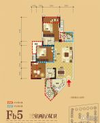 领地・国际公馆3室2厅2卫88平方米户型图