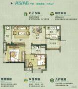万科南方公元2室2厅1卫70平方米户型图