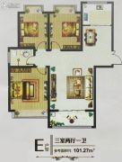 泰威东方港湾3室2厅1卫101--27平方米户型图
