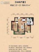 瑞丰世家2室2厅1卫86平方米户型图