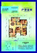 桂林奥林匹克花园3室2厅2卫111平方米户型图