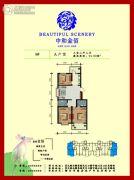 中和金佰3室2厅2卫95平方米户型图