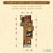 华仪香榭华庭2室2厅1卫82平方米户型图