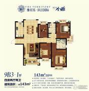 雅居乐滨江国际4室2厅2卫143平方米户型图