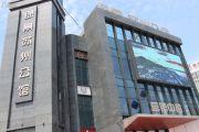 绿景苏州公馆实景图
