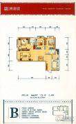 北大资源・博泰城3室2厅2卫113平方米户型图