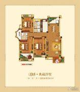 中大城3室2厅2卫123平方米户型图