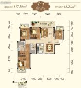 新希望・锦官城4室2厅2卫117平方米户型图