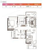 越秀滨海新城3室2厅1卫0平方米户型图