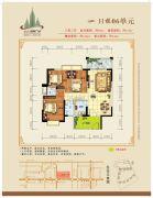 鑫源国际广场3室2厅2卫113平方米户型图