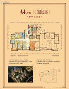 碧桂园・南城首府5室2厅4卫216平方米户型图