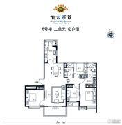 恒大帝景4室2厅2卫0平方米户型图