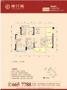 弘泰・映月城3室2厅2卫97平方米户型图