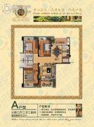 富贵世家3室2厅2卫121平方米户型图