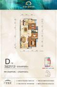 彰泰・金桥水岸3室2厅1卫84--103平方米户型图