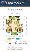 德天・水映江南3室2厅2卫129--130平方米户型图
