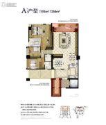 洋世达南滨特区3室2厅2卫193平方米户型图