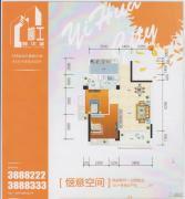 柳工・颐华城2室2厅1卫0平方米户型图