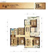 融信江南学府5室2厅2卫0平方米户型图