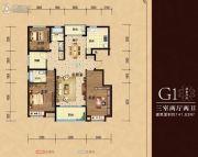 三巽壹�院3室2厅2卫141--142平方米户型图