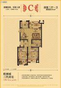 席家花园4室2厅1卫95平方米户型图
