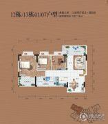 同安・福龙湾3室2厅2卫107平方米户型图