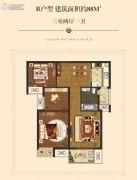 华南城中园3室2厅1卫88平方米户型图