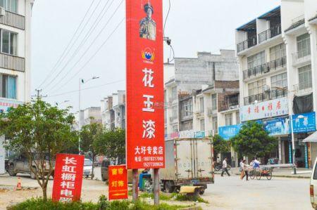 开元漓江上城
